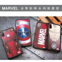 Marvel 手機殼與吊飾推薦到MARVEL│宙斯鎧甲 iPhone X 防摔保護殼套-阿波羅系列就在Miravivi推薦Marvel 手機殼與吊飾