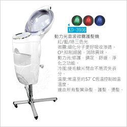 典億KD-3906動立光音波微霧燙護髮機-單台 [77105]