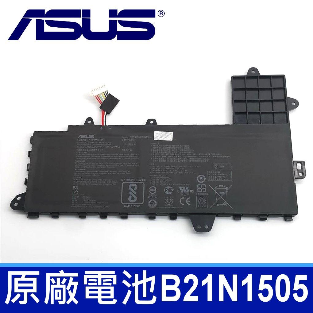 筆電達人 ASUS B21N1505 2芯 原廠 電芯 電池 E402 E402S E402M E402MA E502