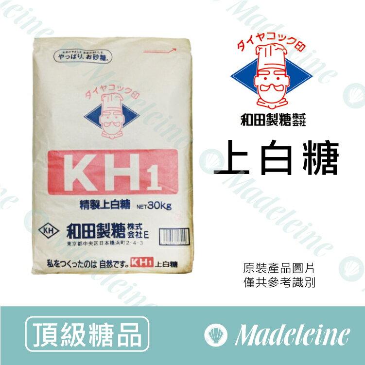 [ 頂級糖品 ]日本和田 上白糖