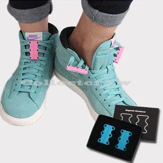 【F16070501】新潮磁性鞋帶扣 磁性鞋扣 磁力鞋扣 懶人鞋扣 免綁鞋帶一秒快扣