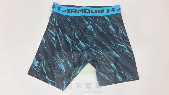 元禾〉UA 男子 HeatGear® Armour印花伸縮型短褲 1257473-987