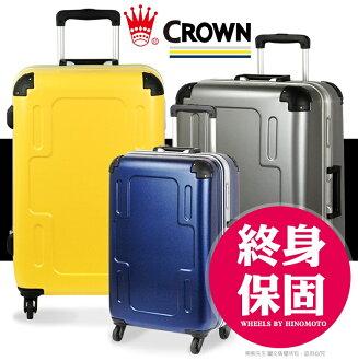 《熊熊先生》皇冠Crown 行李箱旅行箱 輕量百分百PC材質硬箱 C-F2501 耐用窄框 29吋
