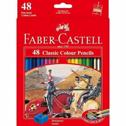 Faber-Castell 輝柏 48色油性彩色鉛筆 (紙盒裝) #115858