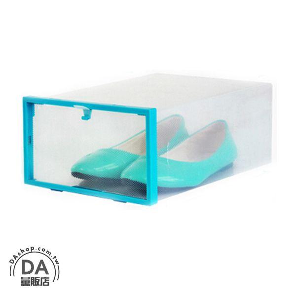 《DA量販店》抽屜 膠框 鞋盒  ABS 辦公 透明 收納  收納盒 藍色(V50-0465)