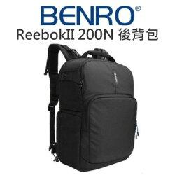 【中壢NOVA-水世界】BENRO 百諾 銳步II ReebokⅡ 200N 雙肩後背包 攝影後背包 14吋NB 附雨罩