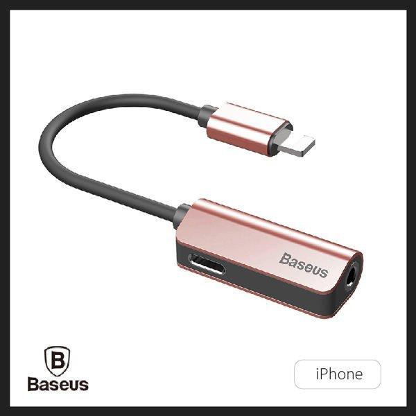 L37IOS轉雙IOS母座轉接頭通話+充電聽歌二合一聽歌傳輸禮物生日