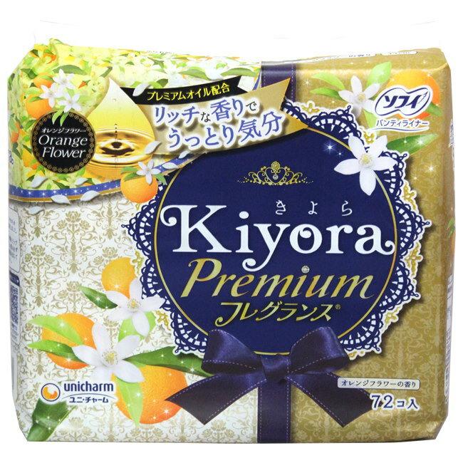 蘇菲Kiyora香氛護墊~橙花香氛 72枚