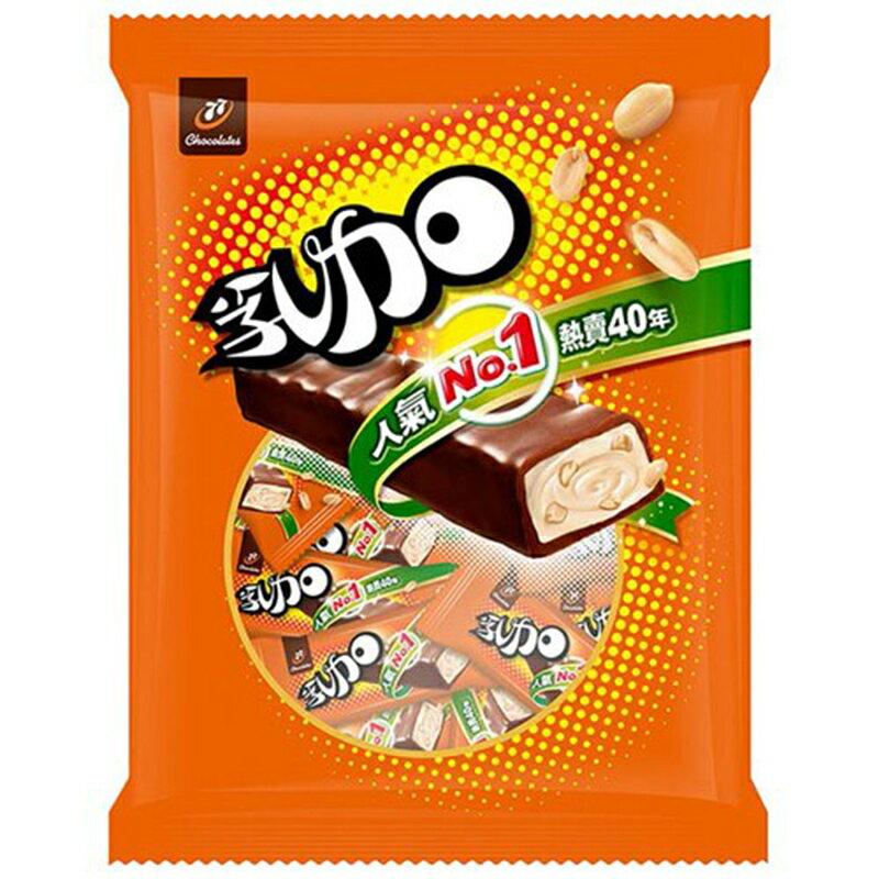 宏亞 77乳加 巧克力 123g (20入)/箱【康鄰超市】