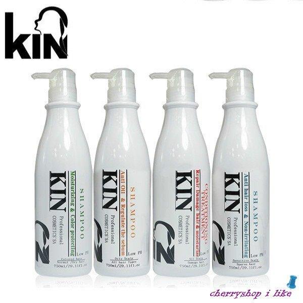 KIN酸蛋白深層健髮長效控油保溼護色還原護髮素保濕滋養霜750ml【櫻桃飾品】【21792】