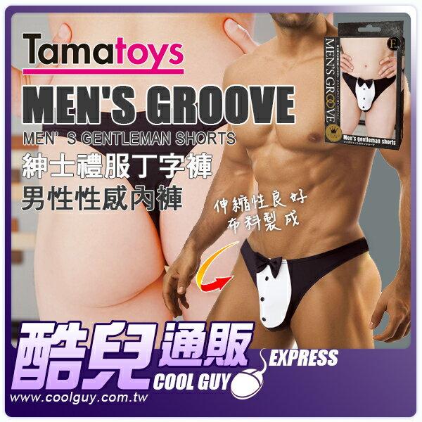 日本 Tamatoys 紳士禮服丁字褲 男性性感內褲 MEN\
