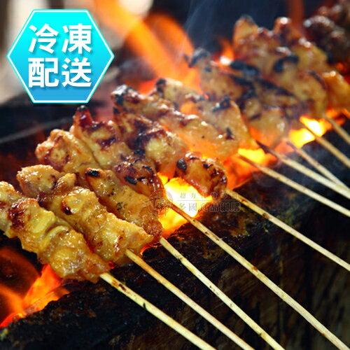 黃金沙嗲雞柳條500g 燒烤 香煎 冷凍配送[CO171002]千御國際