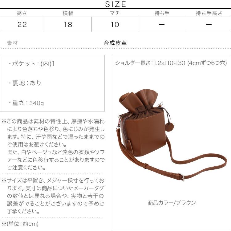 日本Kobe lettuce  /  優雅合成皮手提包   /  b1288-日本必買 日本樂天直送。滿額免運(2490) 3