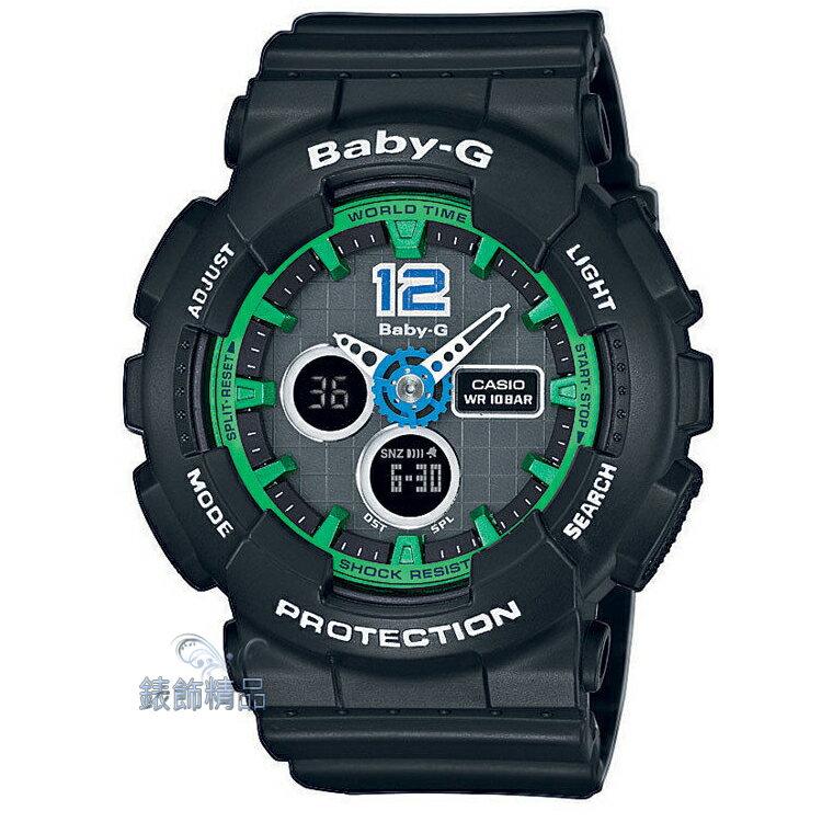 【錶飾精品】現貨卡西歐CASIO Baby-G運動啦啦隊 12點運動背號風格 黑x綠BA-120-1B 全新原廠正品