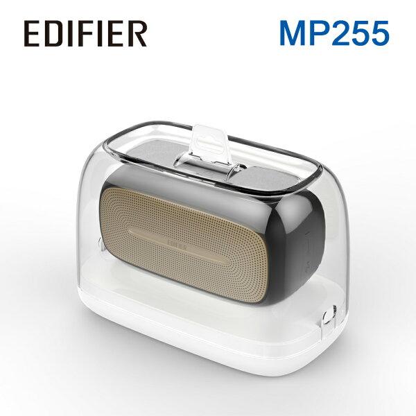 ☆宏華資訊廣場☆Edifier漫步者MP255無線藍芽喇叭防塵防水