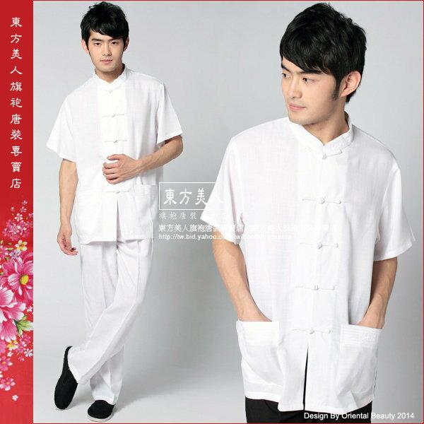 東方美人旗袍唐裝專賣店 士立領短袖功夫衫唐裝上衣。白色