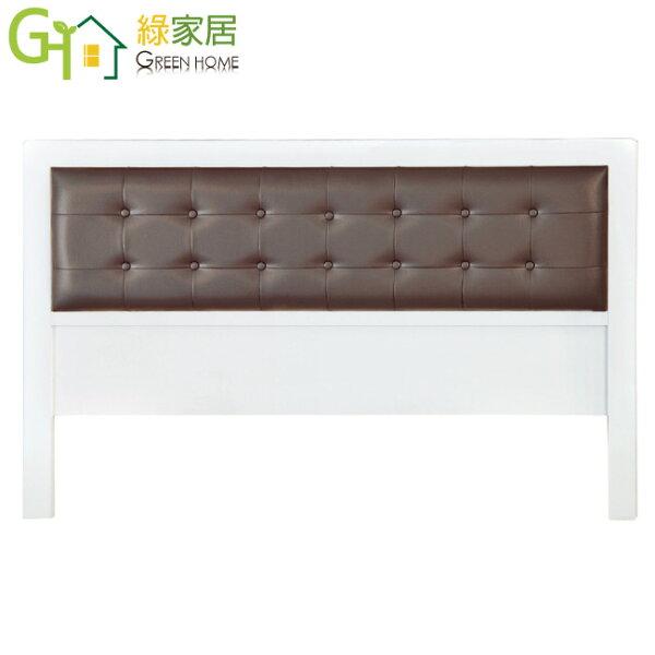 【綠家居】杜爾時尚5尺皮革雙人床頭片(三色可選)