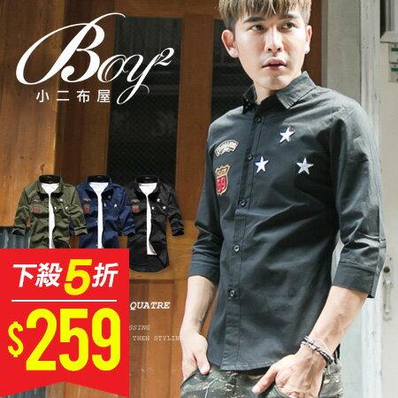 ☆BOY-2☆ 【PPK87015】美式潮流星星電繡七分袖襯衫 0