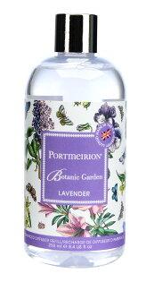 英國Portmeirion250ml香氛擴香瓶補充液-薰衣草