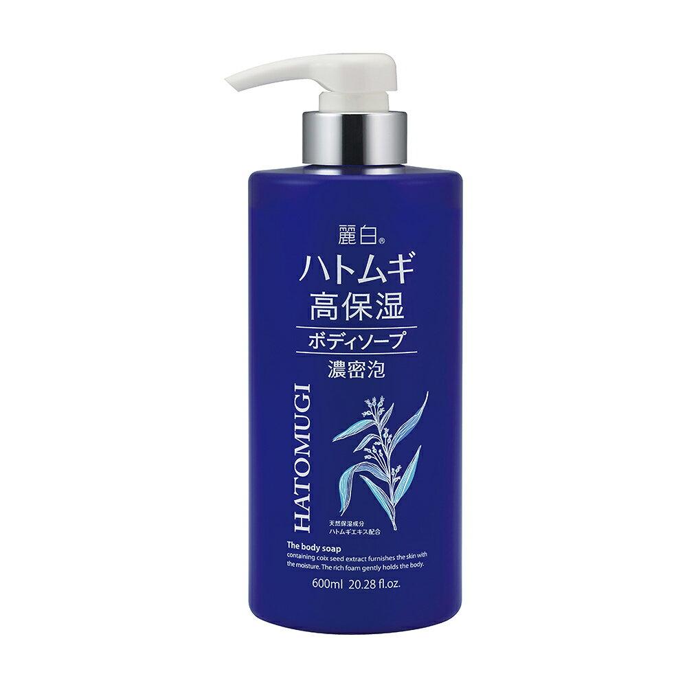 日本熊野油脂KUMANO  麗白薏米高保濕沐浴露 600ml-|日本必買|日本樂天熱銷Top|日本樂天熱銷