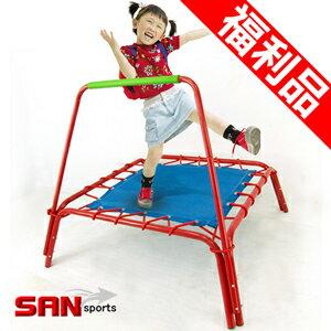 【SAN SPORTS 山司伯特】扶手方形彈跳床(福利品)(跳跳床彈簧床.彈跳樂彈跳器.平衡感兒童遊戲床.運動健身器材.推薦哪裡買)C144-A45--Z