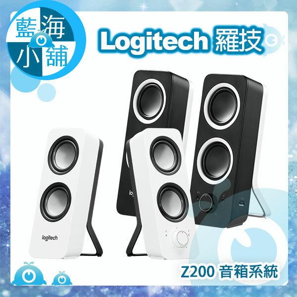 Logitech羅技Z200音箱系統電腦喇叭(黑白)