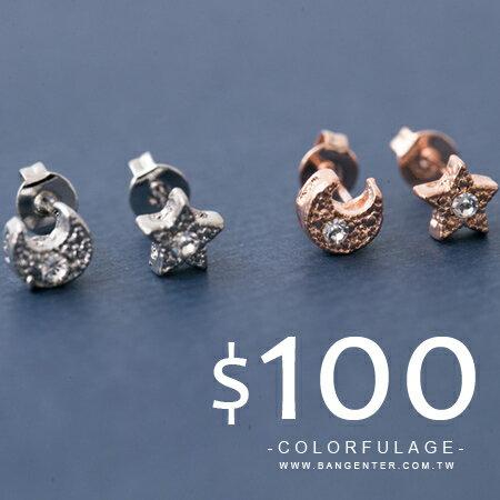 耳針耳環 繽紛星星鋼針設計 百搭好配 柒彩年代【ND301】一對 - 限時優惠好康折扣