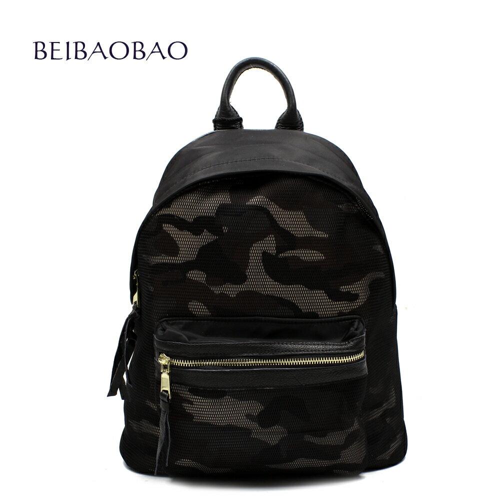 【BEIBAOBAO】韓版迷彩網布配真皮後背包(迷彩紋) 0