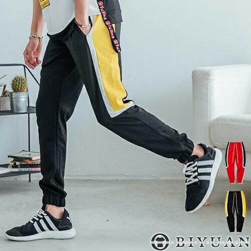 色塊拼接抽繩運動棉褲【T20193】OBIYUAN撞色JOGGER束口休閒褲共2色