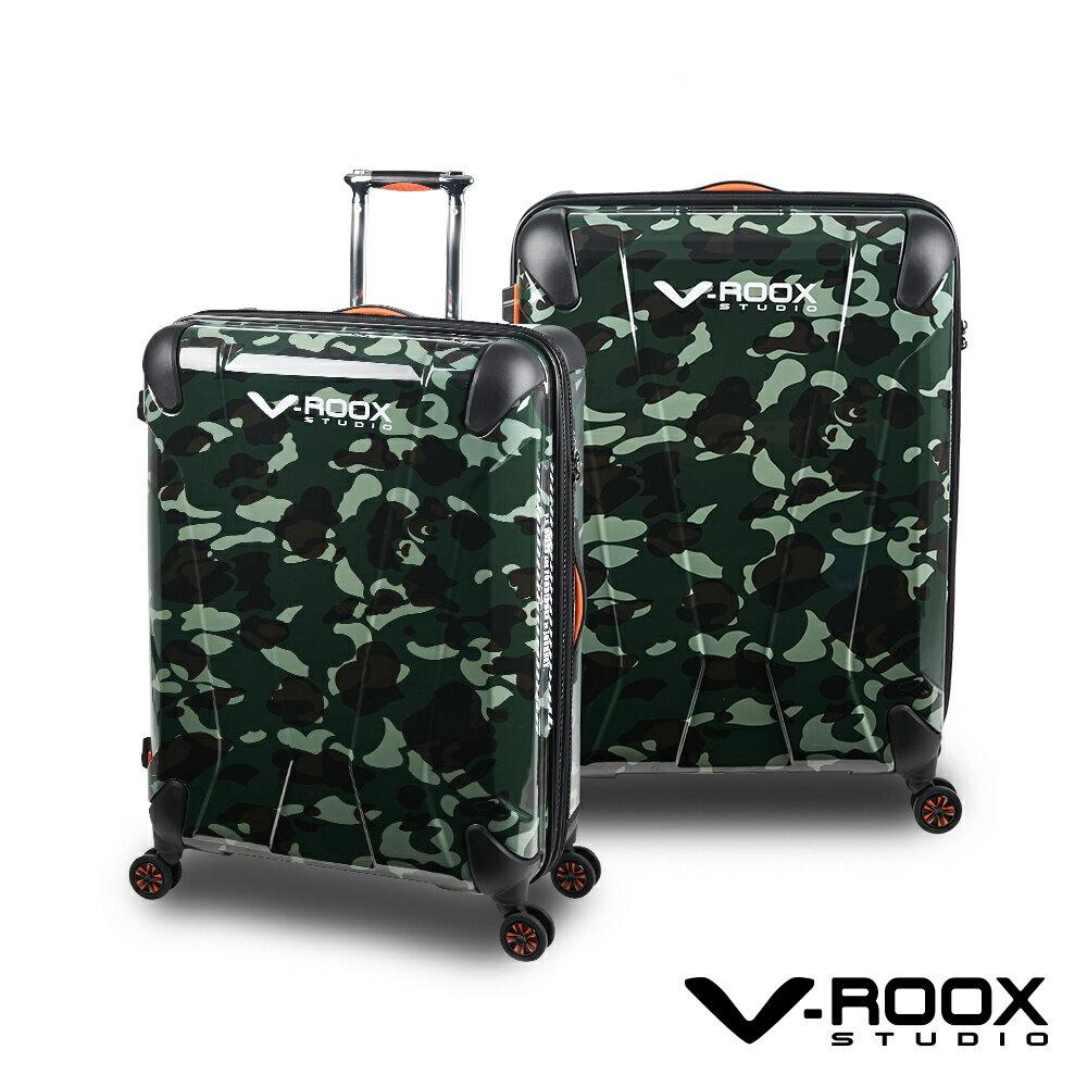 V-ROOX AXIS 28吋 原創設計可擴充行李箱 硬殼防爆雙層拉鏈旅行箱-4色可選 1