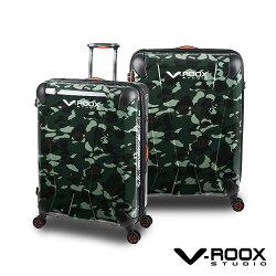 V-ROOX AXIS 26吋 原創設計可擴充行李箱 硬殼防爆雙層拉鏈旅行箱-綠迷彩