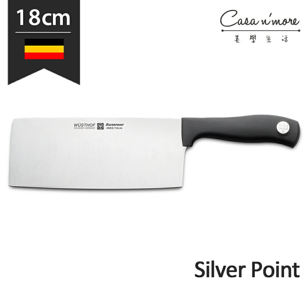 Wusthof 三叉牌 Silver Point 中式菜刀 廚刀 18cm 德國製 - 限時優惠好康折扣
