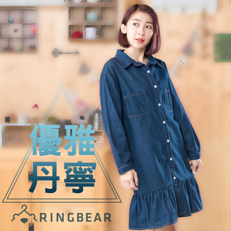 牛仔洋裝--優雅氣質兩穿型襯衫領雙口袋荷葉下襬連身裙 / 外套(藍XL-3L)-J330眼圈熊中大尺碼 0