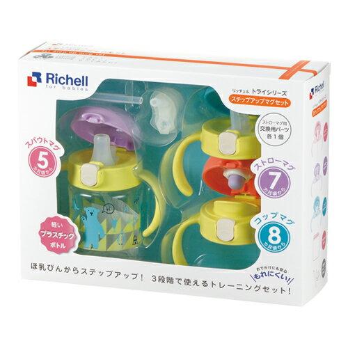日本Richell艾登熊三階段水杯禮盒組【悅兒園婦幼生活館】