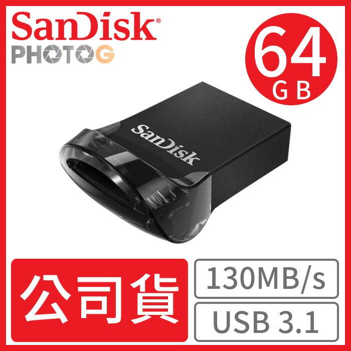 【公司貨】SanDisk 64GB Ultra Fit USB 3.1 CZ430 隨身碟 130MB/s cz43後繼 典雅黑 SDCZ430-064G