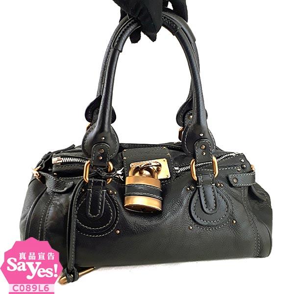 【奢華時尚】Chloe 黑色粒面牛皮Paddington鎖頭包(八成新) #21002