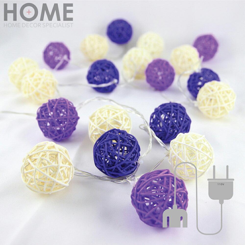 HomePlus 創意燈飾 泰國籐球燈串 110V插頭電源 紫色戀人 氣氛燈 LED燈 浪漫婚禮 派對飾品 生日 聖誕燈 情人節 似棉球燈可參考