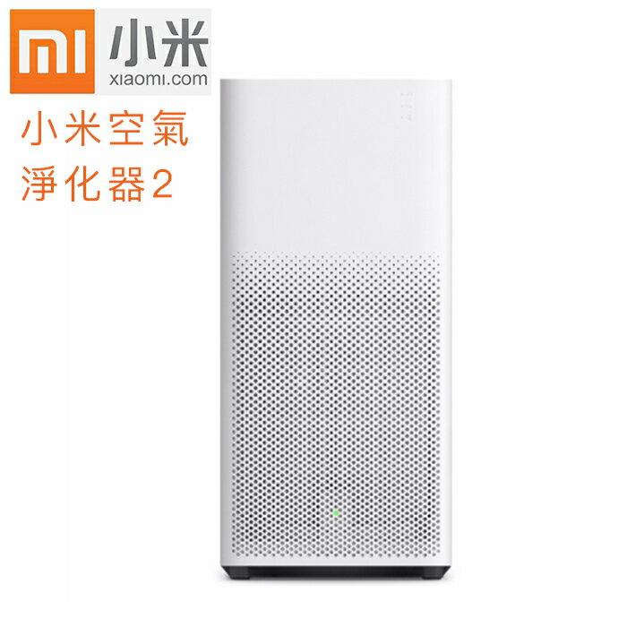 【台灣原廠公司貨】小米空氣淨化器2 清淨機