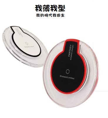 【泰韓記】現貨 QI無線充電板 充電盤 無線充電盤