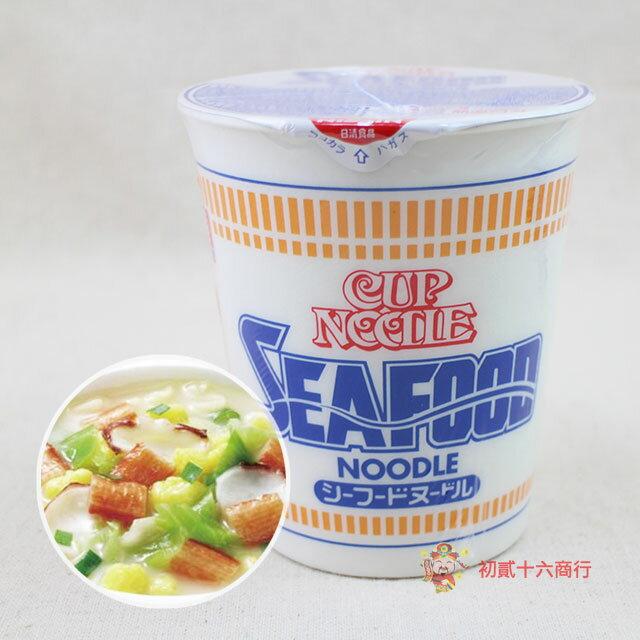 【0216零食會社】日本-日清杯麵(海鮮風味)75g