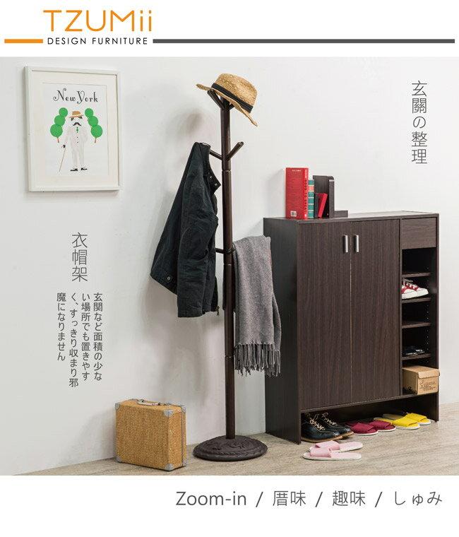 衣帽架/衣櫥/衣櫃 TZUMii 經典款不倒翁衣架