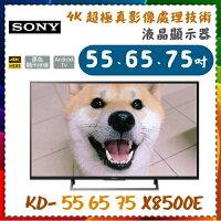 SONY 索尼推薦到【SONY】75型液晶電視 4K HDR 超極真影像處理器 HDR 高動態對比《KD-75X8500E》