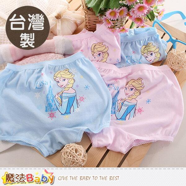 女童內褲(四件一組) 台灣製冰雪奇緣正版純棉四角內褲 魔法Baby~k50411