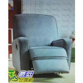 [COSCO代購]Dawson旋轉扶手躺椅_W744575