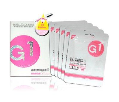 【赫蒂法】G1晶透水嫩纖面膜★拯救乾燥脫皮肌鎖水*潤澤★