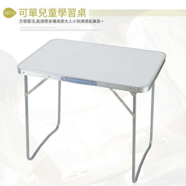 輕巧折疊式鋁金屬工作桌50*70cm★兒童學習桌★