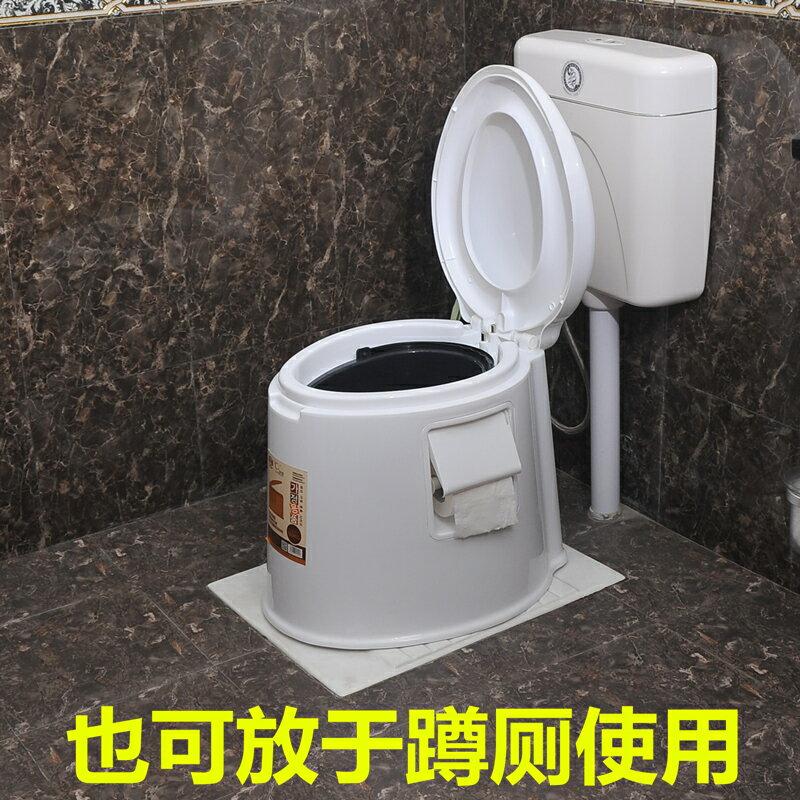 孕婦馬桶老人家用坐便器成人老年人可移動座便器室內防臭坐便椅子
