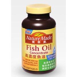 萊萃美 高濃度魚油 100粒/瓶◆德瑞健康家◆