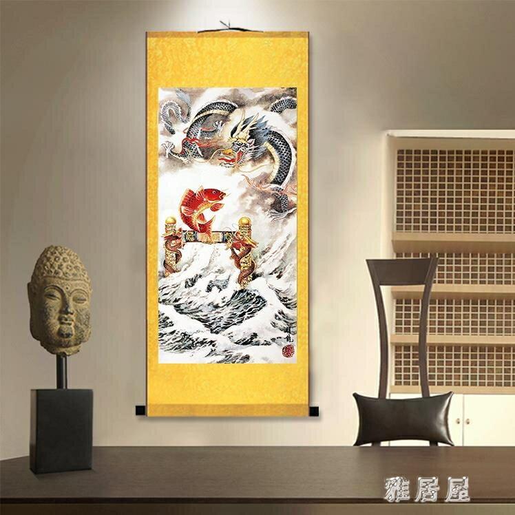 龍圖畫水墨畫金龍戲珠畫 絲綢玄關掛畫 鯉魚跳龍門客廳裝飾畫HT7664 1