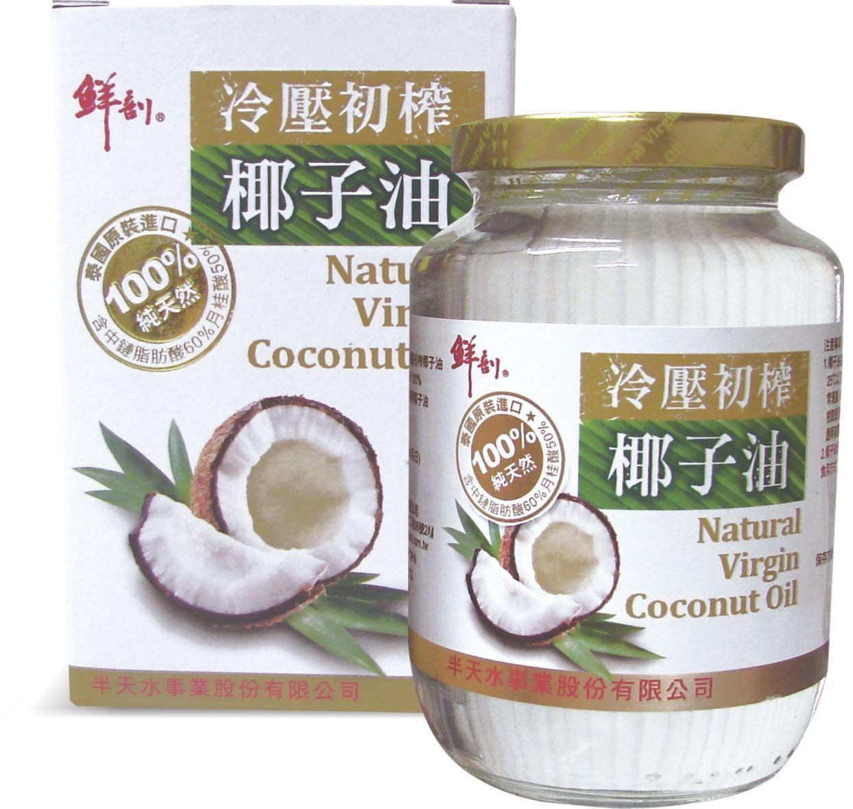 鮮剖100%純天然冷壓初榨椰子油450ml/瓶【美十樂藥妝保健】